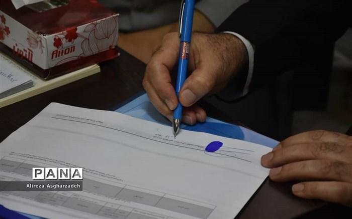 ثبتنام داوطلبان انتخابات یازدهمین دوره مجلس در بابلسر