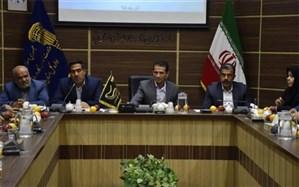 مجمع قشر بسیج کارگران و کارخانجات استان یزد