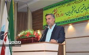 آیین روز دانشجو در بهاباد برگزار شد