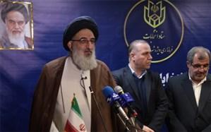 آیت الله حسینی همدانی : مجلس آینده باید انقلابی و جوان باشد