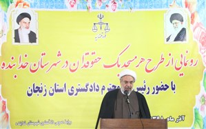 مسجد پایگاه مهمی  برای  صلح و سازش و حل اختلافات  مردم است