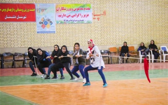 جشنواره فرهنگی، ورزشی