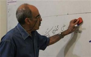سامانه آموزش آنلاین فیلمنامه نویسی راه اندازی شد