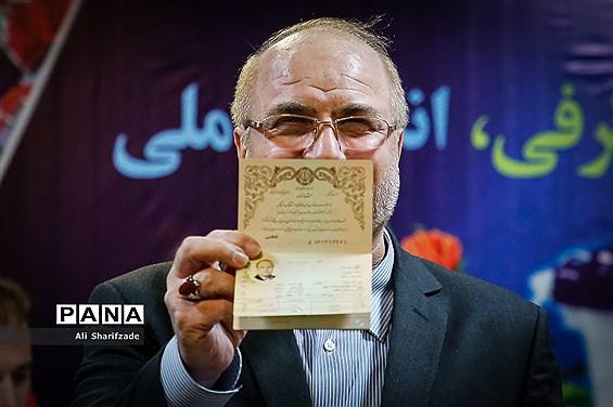 آخرین روز ثبت نام انتخابات یازدهمین دوره مجلس شورای اسلامی