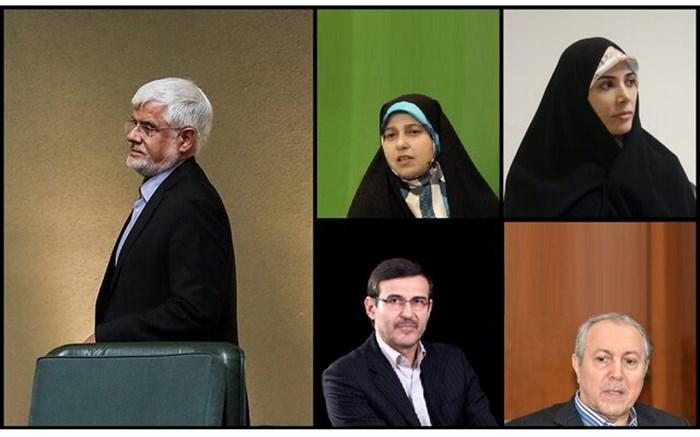 کدامیک از نمایندگان تهران کاندیدای انتخابات مجلس آینده شدند؟