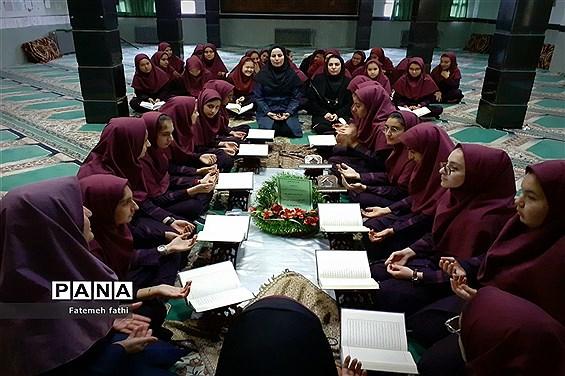 برگزاری طرح مصباح الهدی در آموزشگاه شهید وجدانی پاک چهاردانگه
