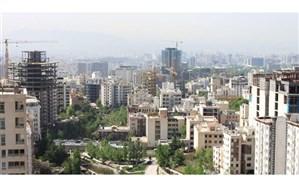قیمت آپارتمان های ۱۵سال به بالا در تهران چقدر است