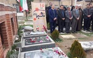 برگزاری مراسم گرامیداشت شهدای دانشجو  در شهرری