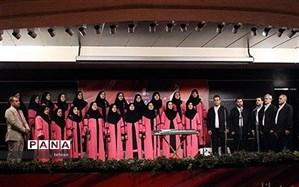 گروه کرال فرهنگیان منطقه 11، رتبه سوم کشوری را کسب کرد