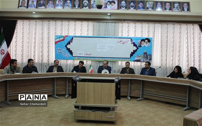 انتخابات مجلس وشورای دانش آموزی