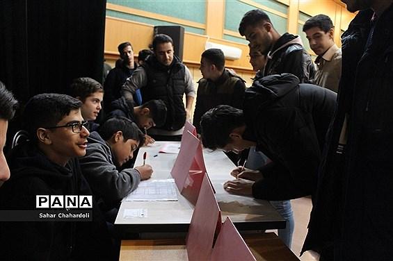 برگزاری انتخابات مجمع نمایندگان شورای دانشآموزی ناحیه 1 همدان
