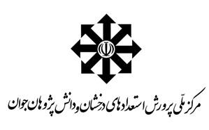 اولین هنرستان استعدادهای درخشان کشور در مشهد افتتاح شد