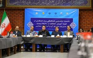 ایران، دهمین کشور تولیدکننده کربن است