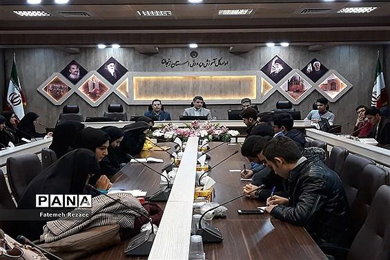 نشست مدیرکل آموزش و پرورش استان زنجان با منتخبین اعضای شورای دانشآموزی
