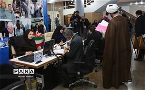 آخرین آمار ثبت نام داوطلبان انتخابات استان تهران