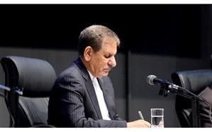 دستور جهانگیری به وزرای کشور و ورزش و جوانان برای صدور فوری پروانه سمنهای جوانان