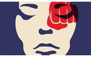 آیا تصویب لایحه «تامین امنیت زنان در برابر خشونت» به عمر مجلس دهم میرسد