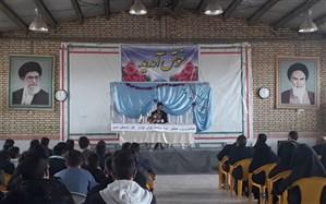 افتتاحیه سی و هشتمین دوره مسابقات قرآن عترت و نماز در جلگه رخ