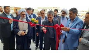 آموزشگاه زمزم با اعتباری بالغ بر 120 میلیارد ریال در بندرعباس افتتاح شد