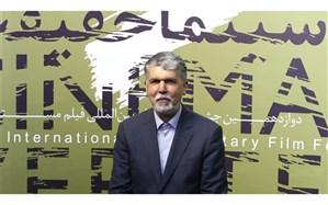 وزیر ارشاد: سینمای مستند عرضهکننده واقعیات جامعه و نقد دلسوزانه آن است