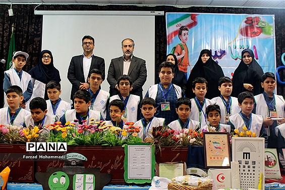 افتتاحیه طرح  سفیران سلامت در چهاردانگه