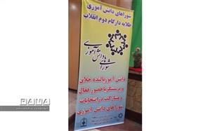 برگزاری انتخابات شورای دانش آموزی پسران منطقه4