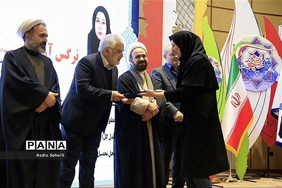 مراسم گرامیداشت روز دانشجو در دانشگاه آزاد اسلامی واحد تهران مرکز