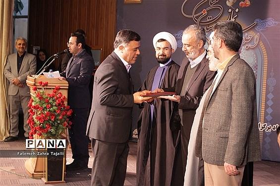 اجلاسیه نماز استان سمنان