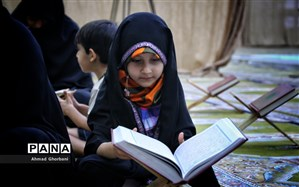 برنامههای هفته قرآن، عترت و نماز از 23 آذر در مدارس مازندران آغاز میشود
