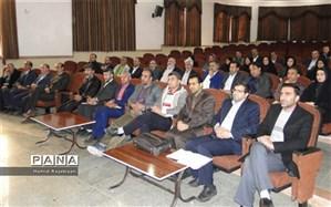 جلسه هم اندیشی رؤسای انجمن اولیاء و مربیان مدارس شهرستان برخوار