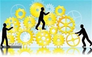 راهاندازی صندوق نوآوری و شکوفایی در لرستان