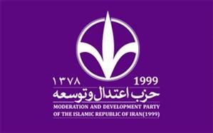 رئیس ستاد انتخابات حزب اعتدال و توسعه انتخاب شد