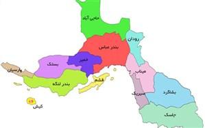 معرفی جزایر توریستی استان هرمزگان
