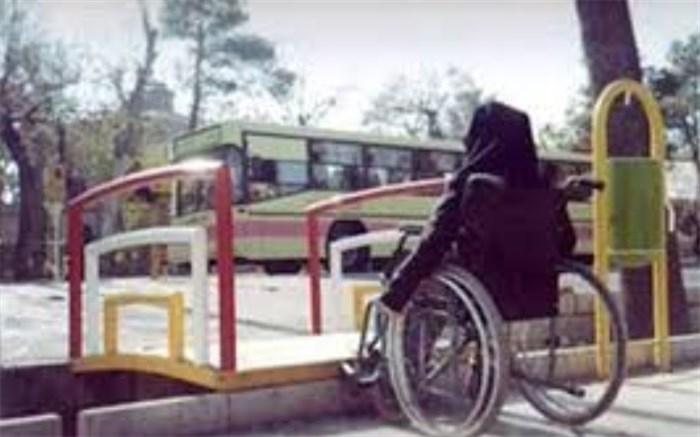 کمبود امکانات شهری برای معلولین