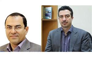 استعفای رئیس علوم پزشکی  قزوین و انتصاب سرپرست جدید