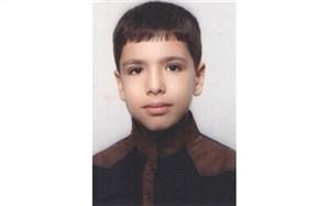 کسب رتبه برتر دانش آموز ایلامی در جشنواره کشوری جابر بن حیان