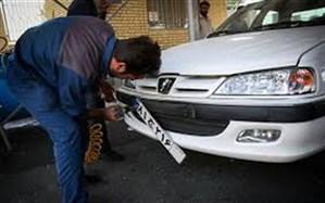 ساعات کاری مرکز تعویض پلاک یزدافزایش یافت
