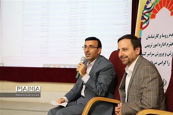 جلسه تخصصی روسای ادارات و کارشناسان امور تربیتی سراسر کشور در بوشهر