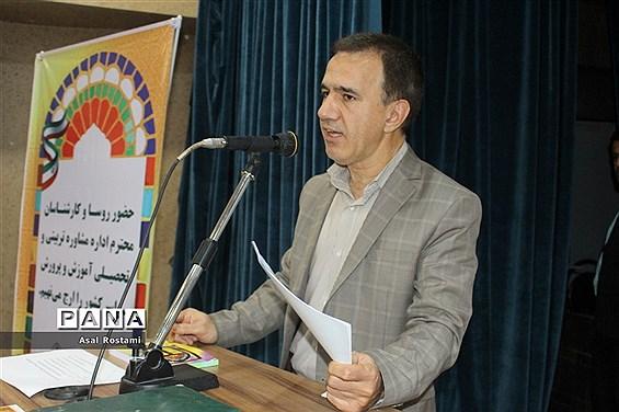 کارگاه تخصصی روسای ادارات و کارشناسان مشاوره سراسر کشور در بوشهر