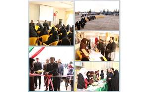 افتتاح بازارچه کارآفرینی هنرجویان فدکگناباد