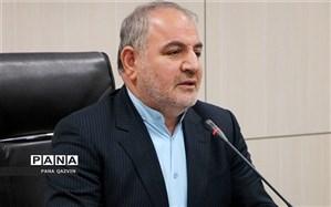 مدیرکل آموزش و پرورش خبر داد: مدارس قزوین به جز آبیک در نوبت بعدازظهر دایر است