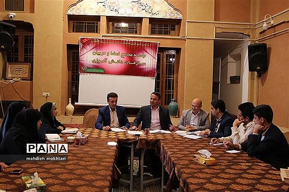 جلسه مجامع اعضا و مربیان سازمان دانش آموزی یزد