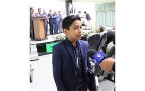تجلیل از 7 معلم و دانش آموز پژوهشگر برتراستان خراسان جنوبی