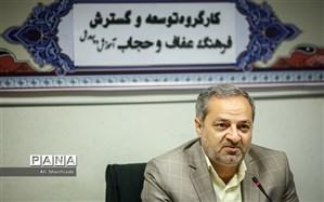 علیرضا کاظمی : حجاب موضوعی اساسی، زیربنایی و تکلیفی است