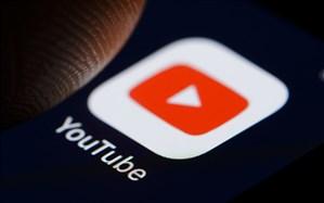 یوتیوب بار دیگر حساب کاربری پرس تیوی و هیسپان تیوی را بست