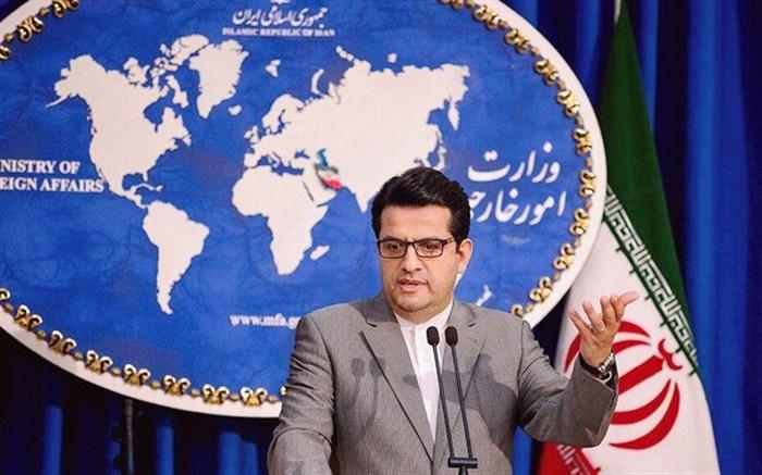 واکنش تند سخنگوی وزارت خارجه به بیانیه پایانی نشست شورای همکاری خلیج فارس