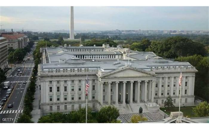 تحریم چند نهاد و یک فرد ایرانی توسط وزارت خزانهداری آمریکا