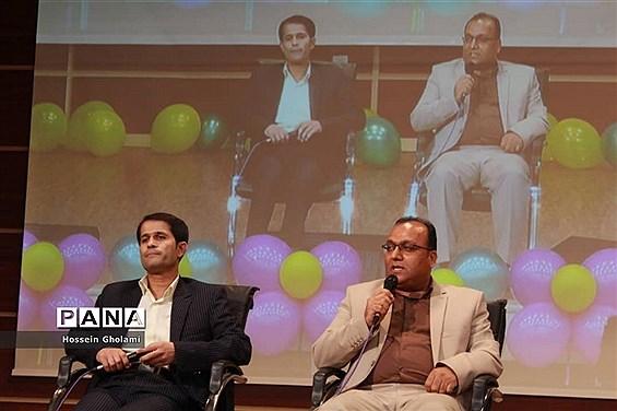 جشن روز دانشجو دانشگاه فرهنگیان بوشهر