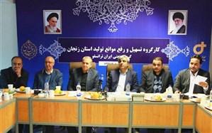 زنجان جزو سه استان اول کشور در کاهش نرخ بیکاری