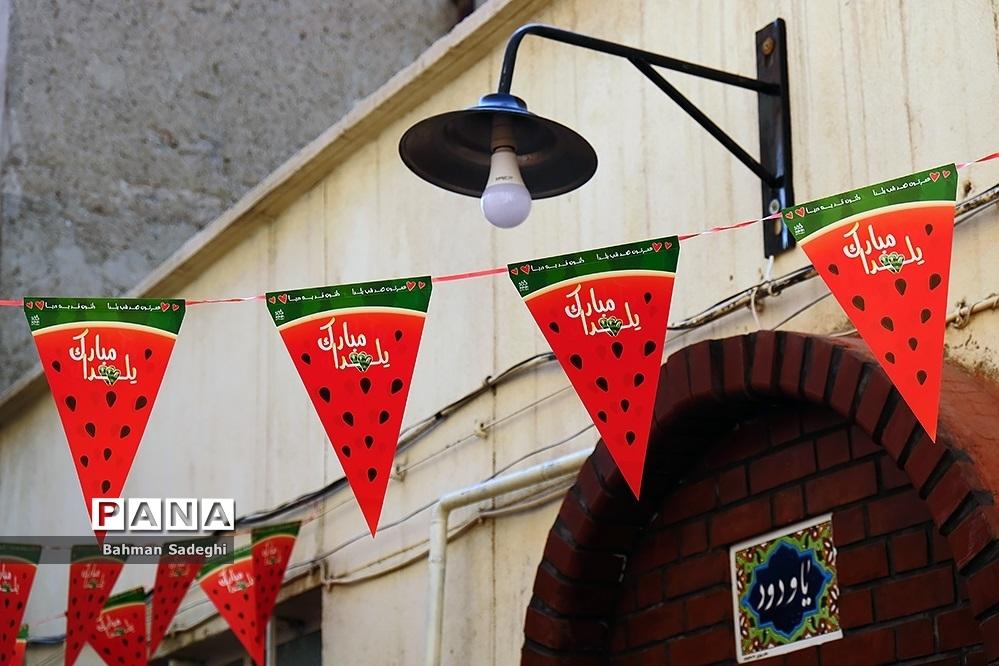 جشن مهرِ یلدا